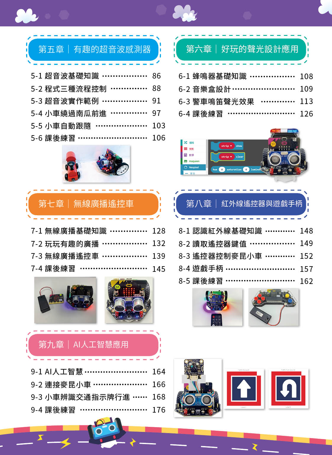 go 語言 書